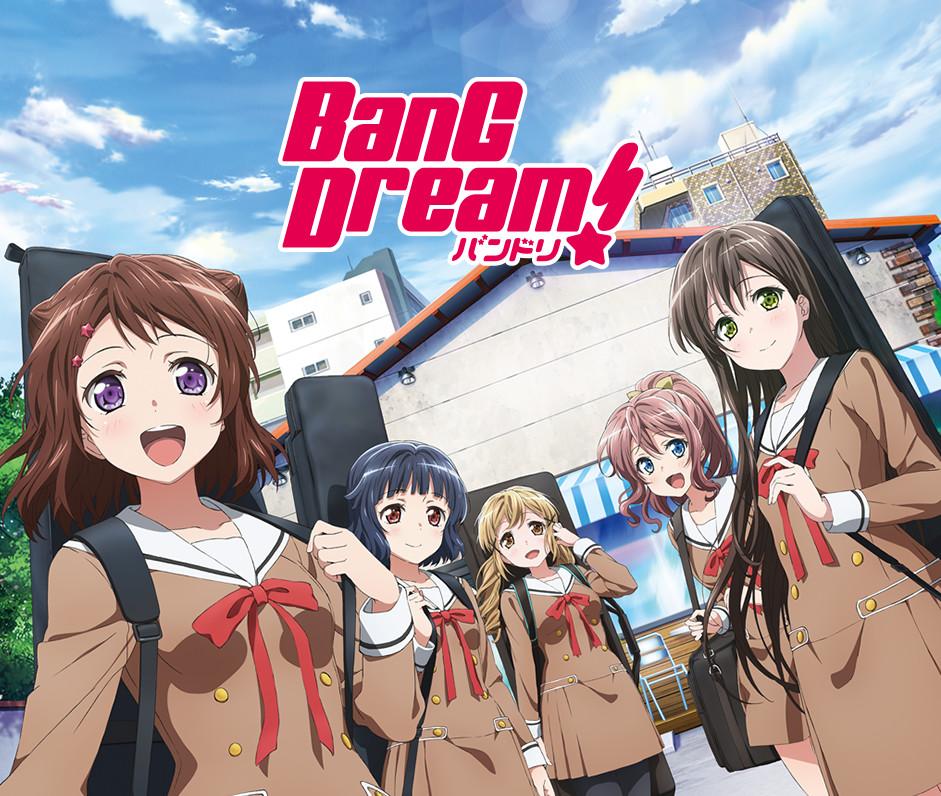 BanG Dream!キー画像