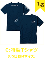 C 特製Tシャツ(US仕様Mサイズ)