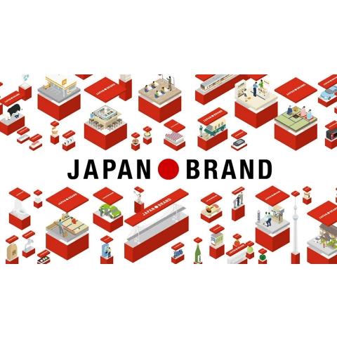 Nスペ ジャパン ブランド