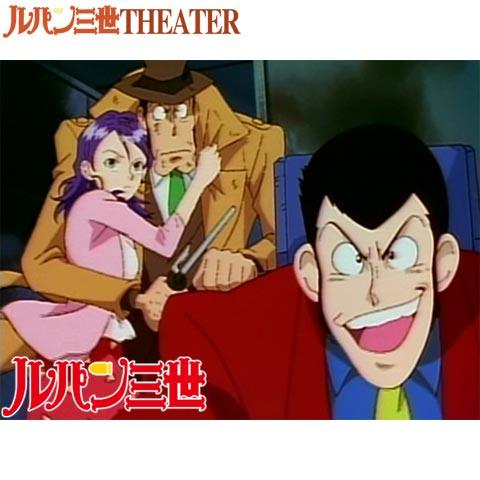 【アニメ】さ行   全話一気に視聴するならココ!!(ア …